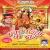 Listen to A  Maiya Sunu Dil Ke Pukar from Bhagt Maiya Ke Dwar