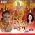 D J Bajwa Log songs