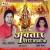 Listen to Akshat Ke Maar from Avtar Sherawali Ke