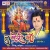 Listen to Darshan De De from Tu Meri Maa