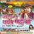 Jaldi Abalog songs