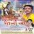 Listen to Basahawa A Sakhi from Beautiful Bhola Ji