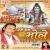Listen to Aye Bhole Bhula Na Jaiho from Bum Bum Bhole