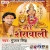 Kaise Bhulau Maa songs