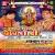 Listen to Ae Pintu Ke Papa from Arji Sunli Sherawali