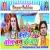 Listen to Duet from Kalaa Bol Bum Ke Jaap