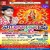 Jagat Ke Janani songs