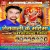 Listen to Pape K Karan from Sherawali Ke Mahima