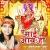 Listen to A Maai Aawa Ho from A Maai Aawa Ho
