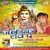 Listen to Bhail Suhagin Bani from Jal Dhar Leve Da