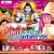 Listen to Brahma Vishnu from Bhola Duariya Chal Re Kawariya