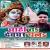 Listen to Nara Bol Bam Ke from Chahi Ta Devghar Chala