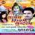 Listen to Sataym Shivam Sundram from Satyam Shivam Sundram