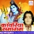 Dhunwa Samagam songs