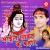 Listen to Jalwa Baba Pe Chadhaeeb from Aail Saavan Ke Bahar