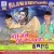 Listen to Chilam Ke Dam from More Jal Thope Thop Chuata