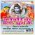 Listen to Barasata Rim Jhim Sawana Ho from Kawariya Chala Jhum Ke