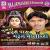 Listen to Chhediya Bhula Jaibe Devghar Ke Mela Me from Pujava Kaise Pass Bhail Bhola Ji
