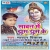 Listen to Chhodi Taree Piyal from Saawan Me Jhoom Jhoom Ke