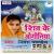 Listen to More Saiyan Herayile Re Nanadi from Shiv Ke Joginiya