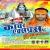 Listen to Jalwa Se Bhara Na Gagariya Tu from Kanwar Express