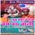 Listen to Basha Herahil Khet Me from Yuva Samraat Ke Toli Bam Bam Bholi