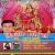 Listen to Naam Ambey Ka Jo Bhi from Jagrata Mata Ka