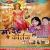Listen to Abki Chudri Chadhae from Mandir Pe Kirtan