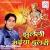 Listen to Harihar Nimiya Par from Jhuleli Maiya Dulari