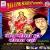 Listen to E Baghau Daurat Chal Aav from Jai Mata Di Bolat Rahi
