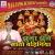 Listen to Hathe Krisul Katariya Ho from Jhula Jhule Sato Bahiniya