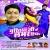 Listen to Mai Ke Lalki Chunriya from Jagrata Mata Rani Ke