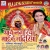Listen to Ham Tohase Puchhilechhauri Re Maliniya from Thawe Nagariya Mai Ke Mandiriya