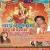Listen to Doli Chadhh Ke Aavelu Tu from Nache Rahulwa Mayi Ke Darvar