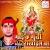 Listen to Bajata Dj Bhail Ba Bj from Mae Ke Murti Rakhail Ba