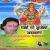 Listen to Bhukha Nawarat Dhaniya from Mai Ke Gunje La Jaikar