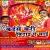 Listen to Aai Gaile Nawami from Kaise Kari Bidai Ae Mai