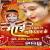 Listen to Ankhiyan Se Giratate from Mai Khak Me Mila Deb Pakistan Ke