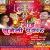 Listen to Aso Ba Jhamela from Mai Suneli Pukar
