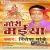 Listen to Dhhol Nagara Bajata from Mori Maiya