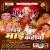 Listen to Mela Dekhe Aail Rahe from Aaibu Mai Kahia