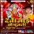 Listen to Ankhiya Badariya Ho Gail from Devi Mai Ke Puj Li