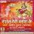 Listen to Kara Taiyari from Darshan Devi Maiya Ke