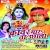 Listen to Saeya Hamar Arbhangiya Ho from Kawar Marata Uchala