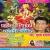Listen to Rauwa Ke Jagawe Chuchuiya Nu Ho from Maiya Ji Chunari Chadhhai Lebe Da