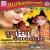 Listen to Chal Jaib Naihar Chhod Ke from Chunariya Saiya Lele Aaih