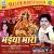 Listen to Thawe Kaishe Aai Ho from Maiya Mori