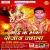 Listen to Jo Bhi Duara Pe Maiya Jala from Mai Ke Bhakt Sanjeev Jwala