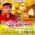 Listen to Chhutti Leli Sawan Mai from Hindu Hokha Ta Chala Baba Nagari