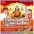 Listen to Likhelu Nasib from Lalasa Ke Kalsa